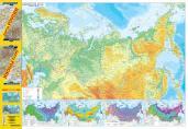 Карта России(складная).Полит.+Физ.990х680