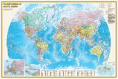 Физическая карта мира.Политическая карта мира А0