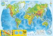 Карта мира.Физическая и политическая(скл)