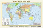 Политическая карта мира.Федер.устр-во России А3