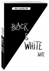 Black&White Note.Стильный блокнот с черными и бел