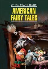 Американские волшебные сказки.КДЧ на англ.яз.