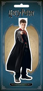 Фигурная магнитная закладка.Гарри Поттер