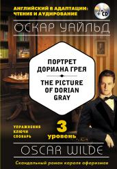 Портрет Дориана Грея=The Picture of Dorian Gray