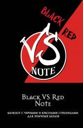 Black VS Red Note.Блокнот для эпичных батлов/тв.