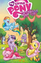 My Little Pony.Дружба это чудо.Т.1