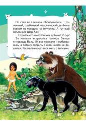 Библия для детей/ДБ