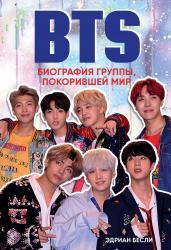 BTS.Биография группы,покорившей мир