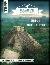 Escape Adventures:мифы и золото ацтеков