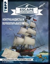 Escape Adventures:контрабандисты и первооткрывате