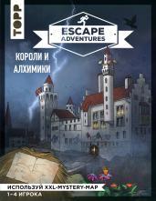 Escape Adventures:короли и алхимики