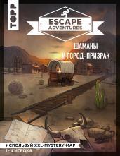 Escape Adventures:шаманы и город-призрак