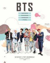 BTS.Биография популярной корейской группы