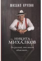 Антология рус. дет.лит.2т.АВ