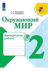 Самые лучшие русские сказки/Эксмо