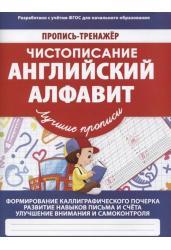 1000 упражн.д/подгот.к школе(синяя)
