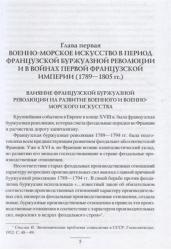 3000 прим.п/рус.яз.2кл.