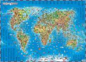 Карта мира д/детей