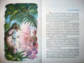 Фантастические рассказы(ШБ)